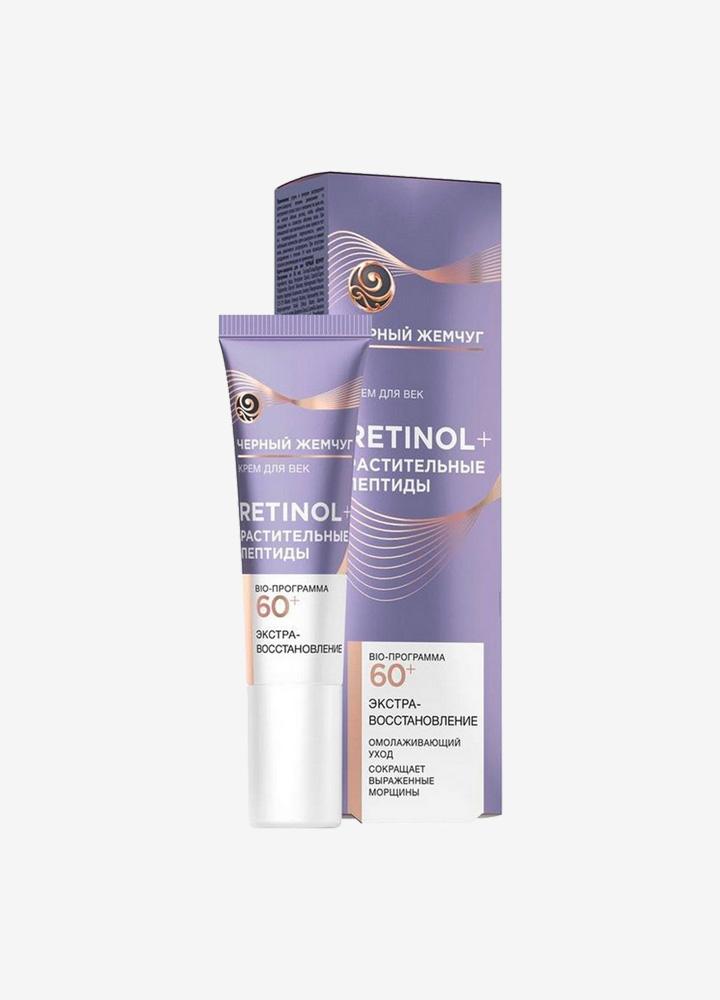 Extra Repair Eye Cream with Retinol 60+