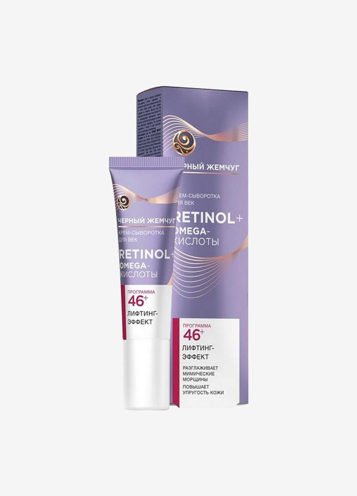 Lifting Effect Eye Cream-Serum with Retinol 46+