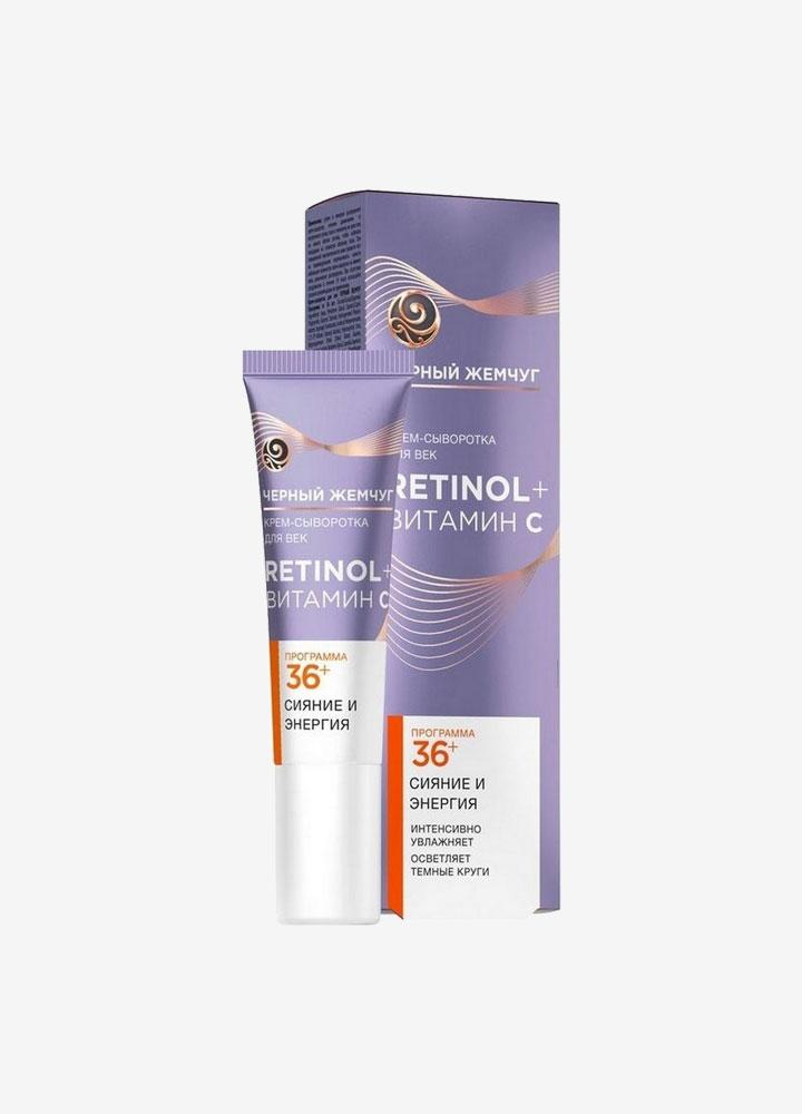 Dark Circle Eye Cream-Serum with Vitamin C & Retinol 36+