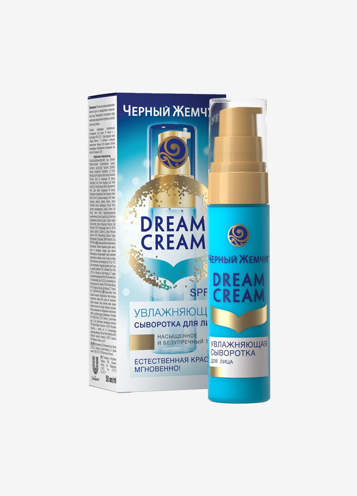 Dream Cream Moisturizing Face Serum
