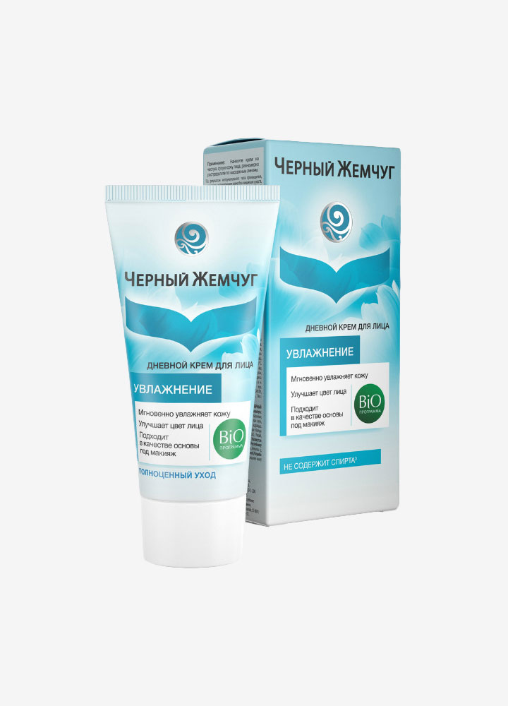 Hydration Day Face Cream for Normal & Combination Skin
