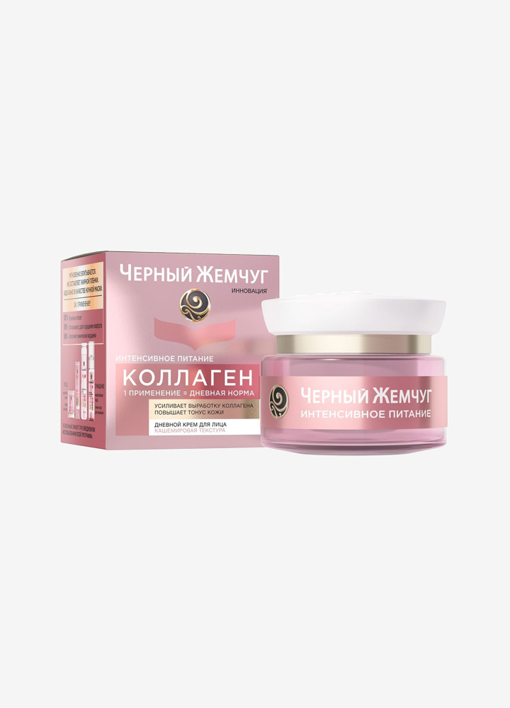 Intensive Nutrition Day Face Cream with Collagen