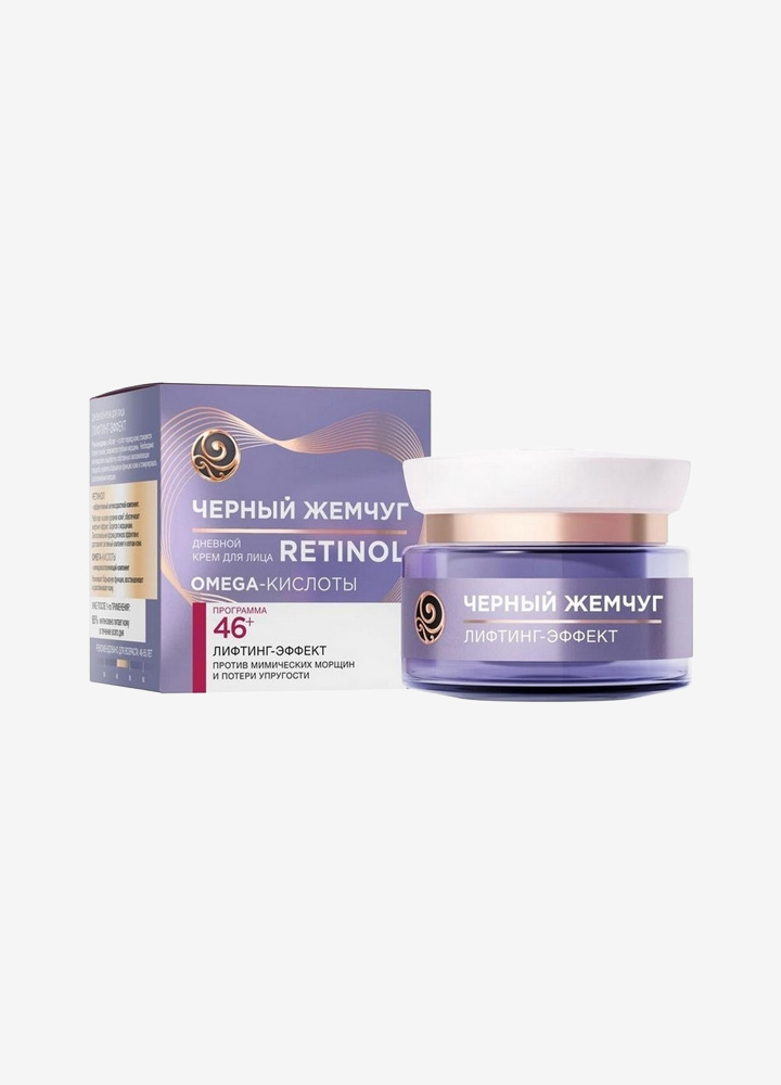 Lifting-Effect Day Face Cream with Retinol 46+