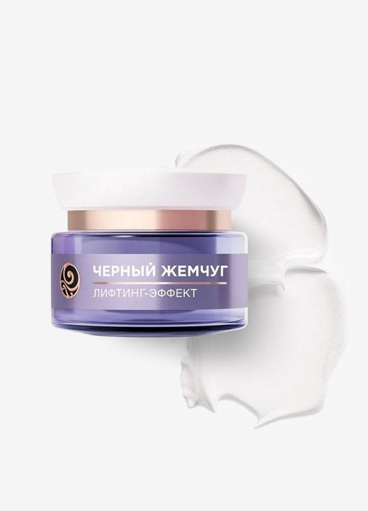 Lifting-Effect Night Face Cream with Retinol 46+