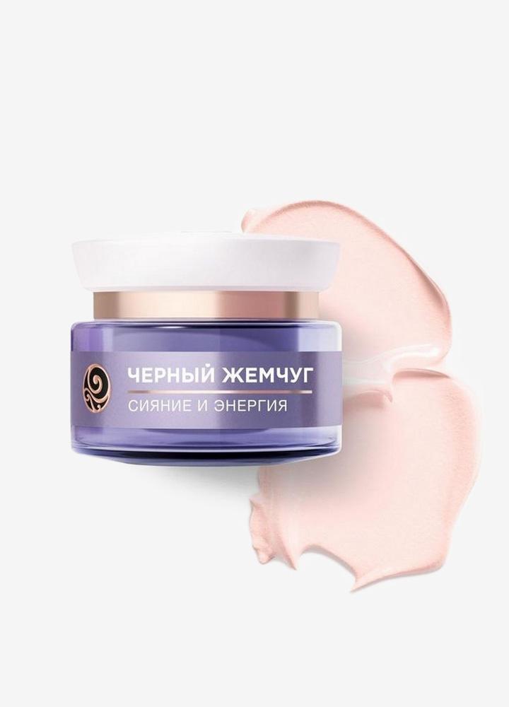 Radiance & Vitality Night Face Cream with Retinol 36+