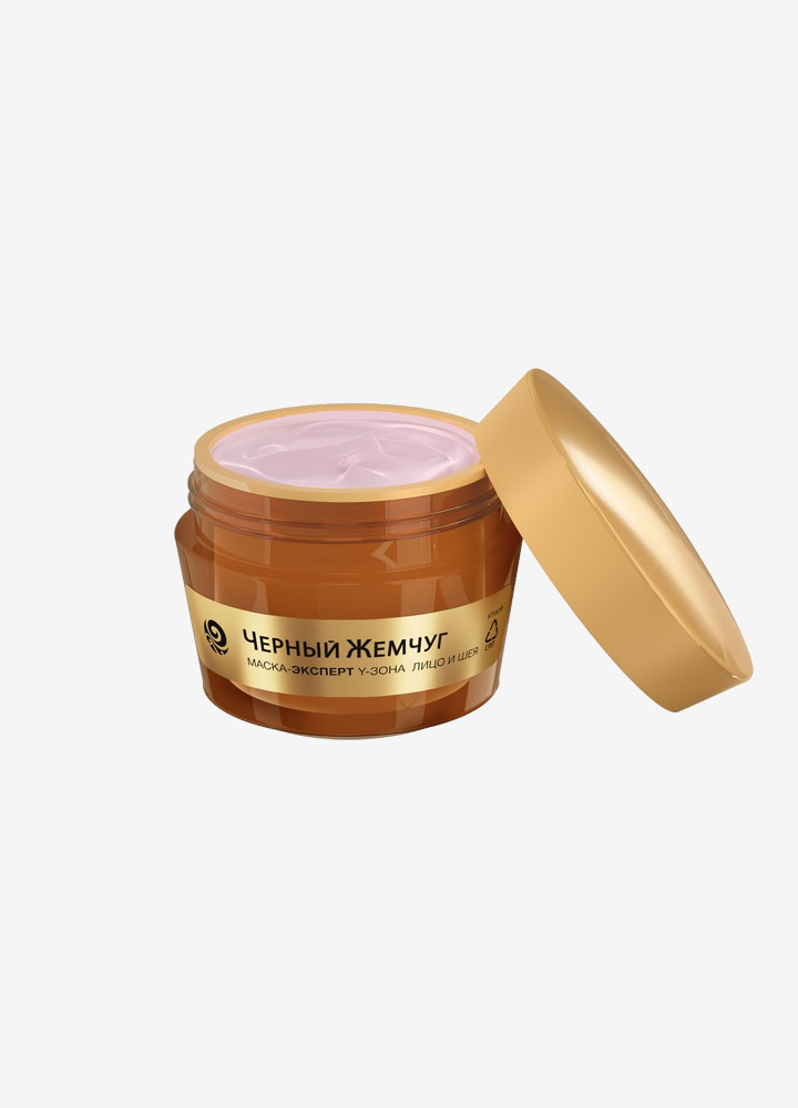 Y-zone Lifting & Hydration Face Mask-Expert