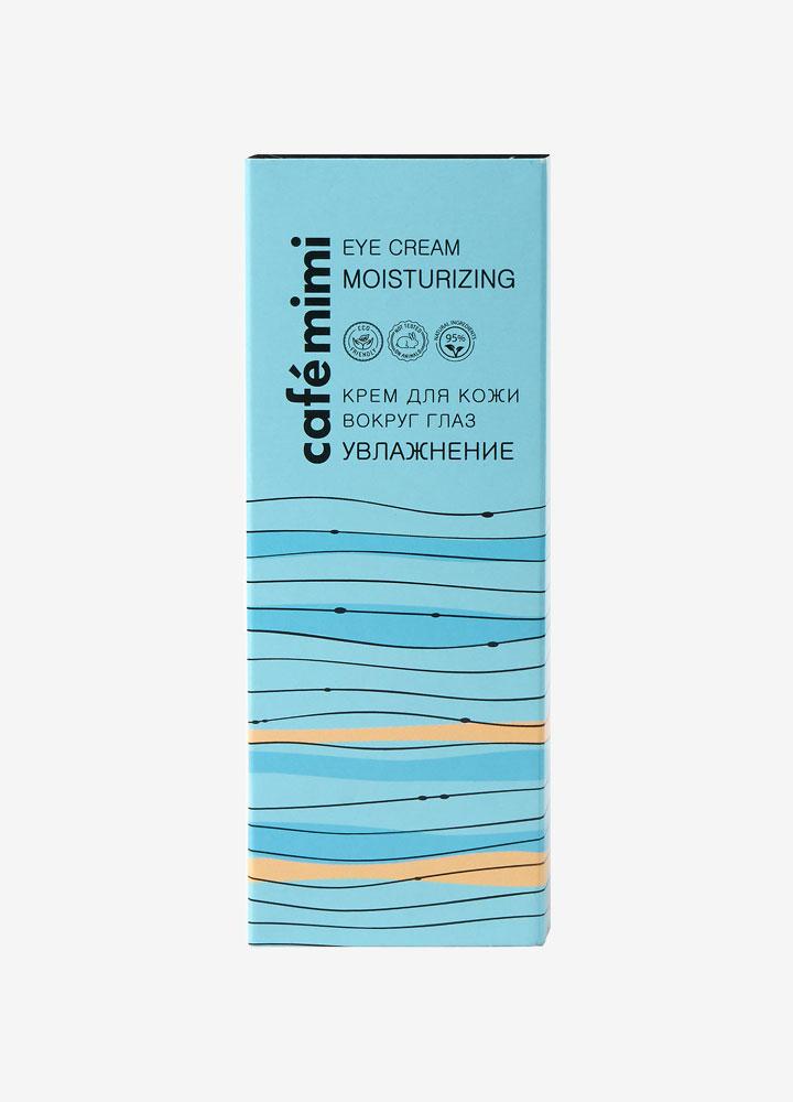 Moisturizing Eye Cream with Aloe Vera