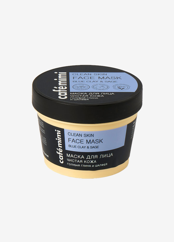 Clean Skin Face Mask with Blue Clay & Sage
