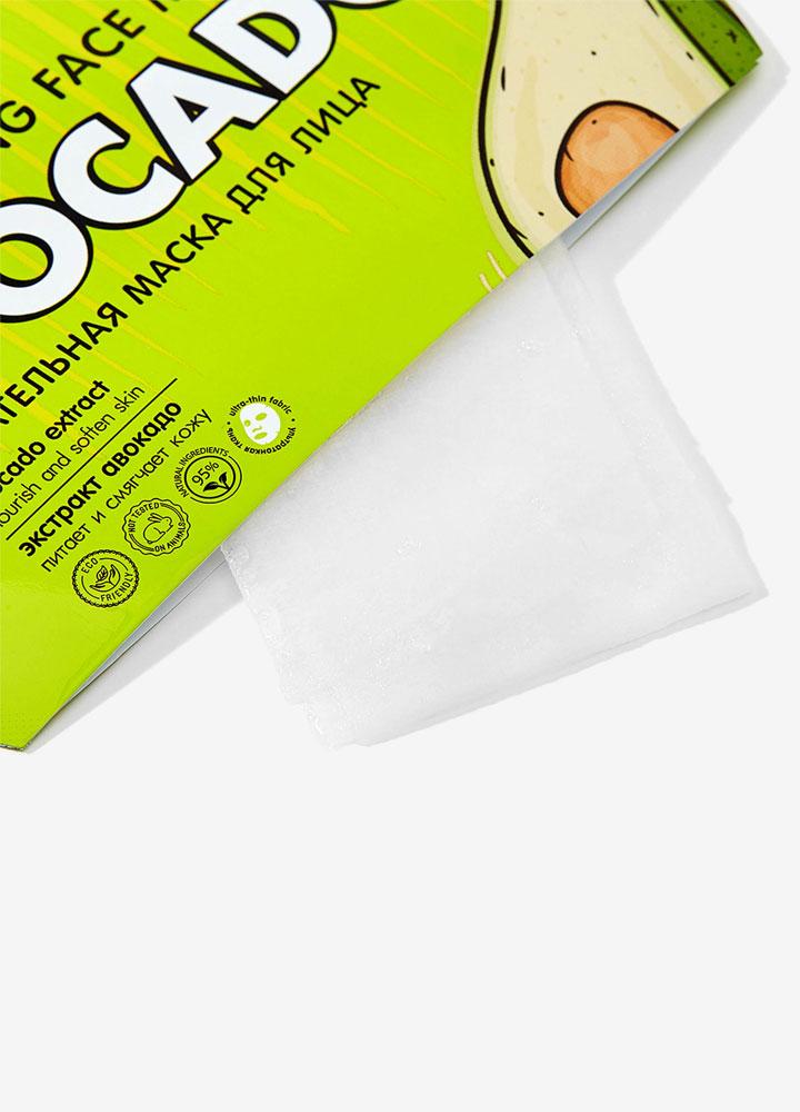Nourishing Sheet Face Mask with Avocado