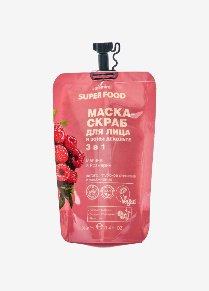 Super Food Detox Face Scrub Mask with Raspberry & Rosmarinus