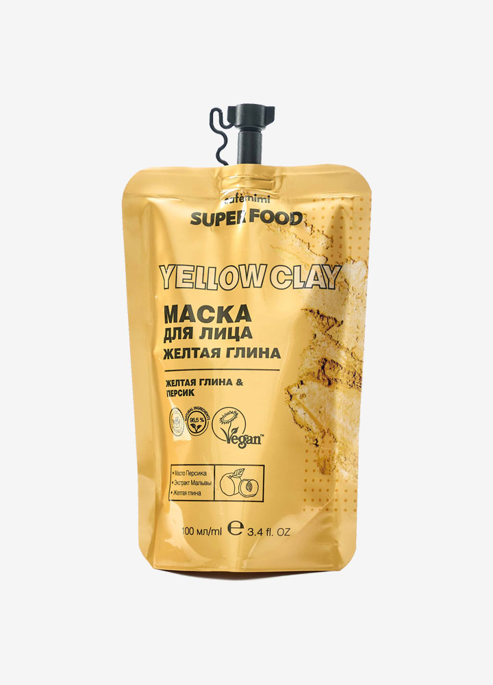 Super Food Face Mask with Yellow Clay & Peach Oil
