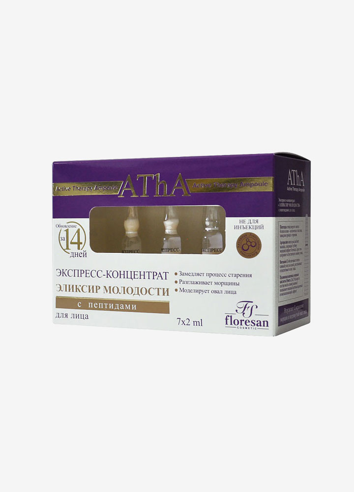 AThA Elixir of Youth Ampoule Concentrate with Argireline