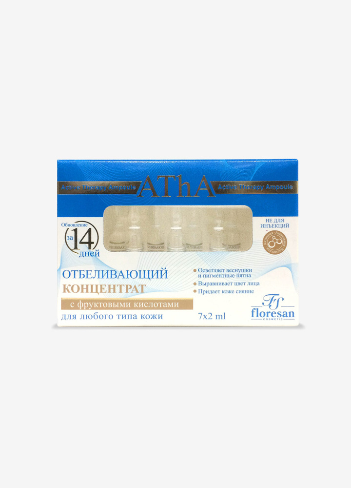 AThA Bleaching Ampoule Concentrate