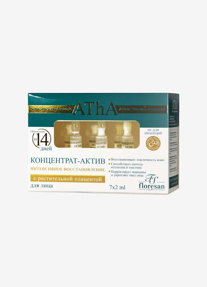 AThA Intensive Restoration Ampoule Active Concentrate with Plant Placenta