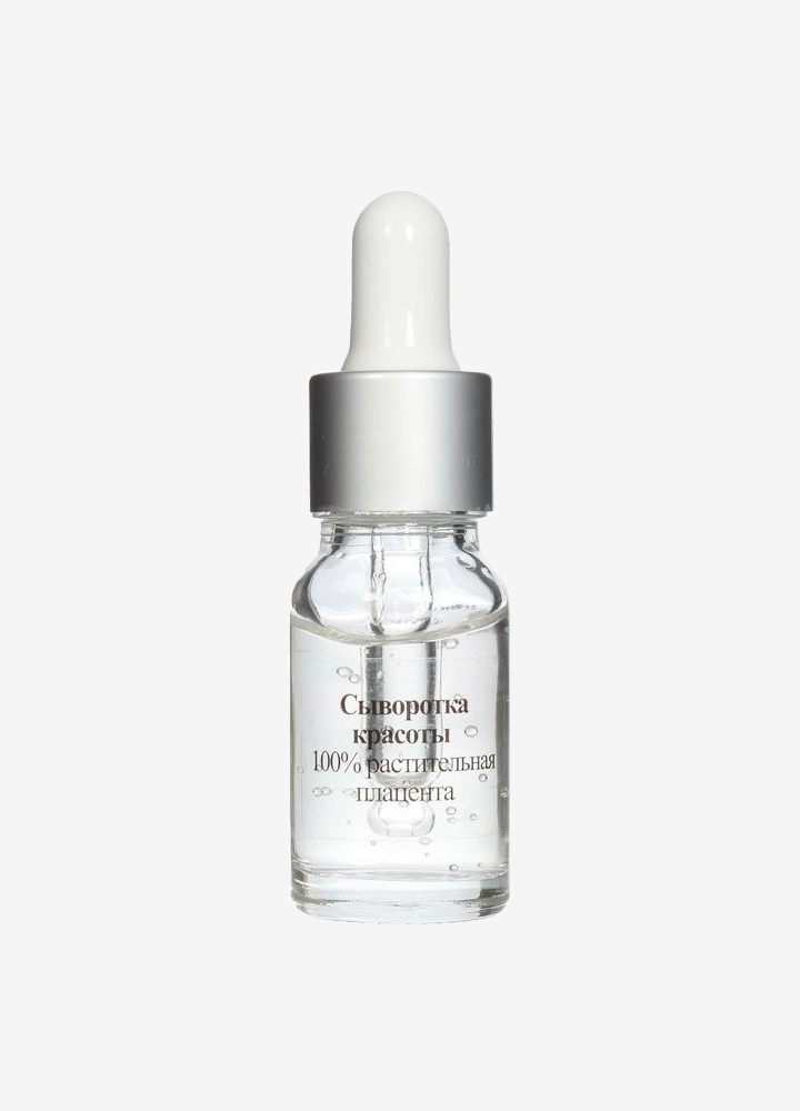 Anti-Age Beauty Ampoule Serum with Plant Placenta