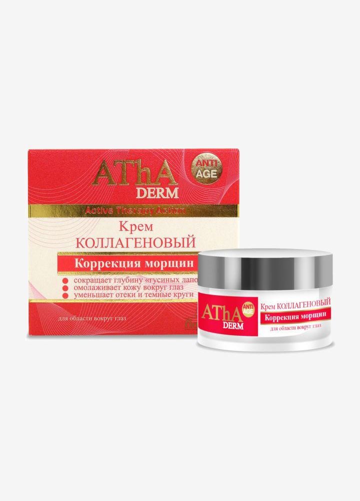 AThA Anti-Age Eye Cream with Collagen and Squalane