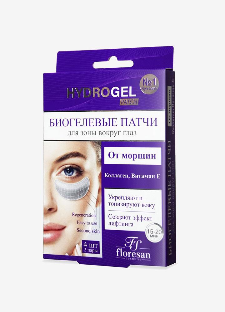 Home SPA Salon Anti-Wrinkle Eye Bio Gel Patches