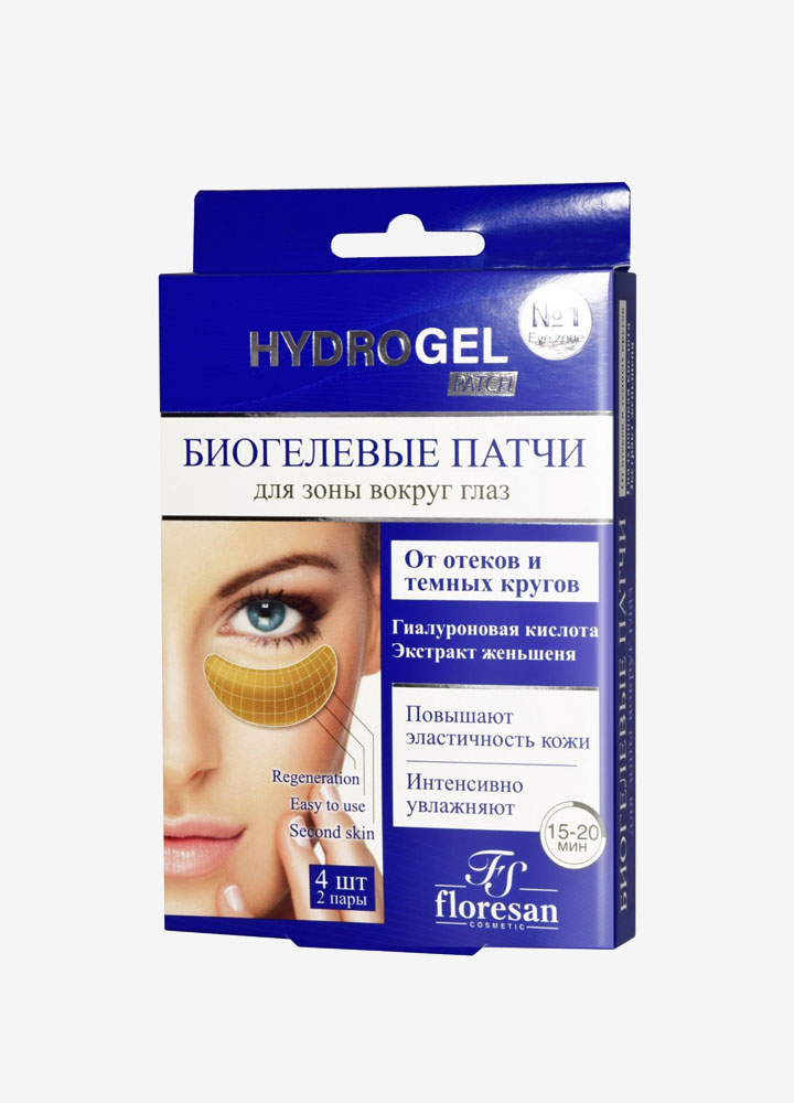 Home SPA Salon Anti-Dark Circle and Puffiness Eye Bio Gel Patches