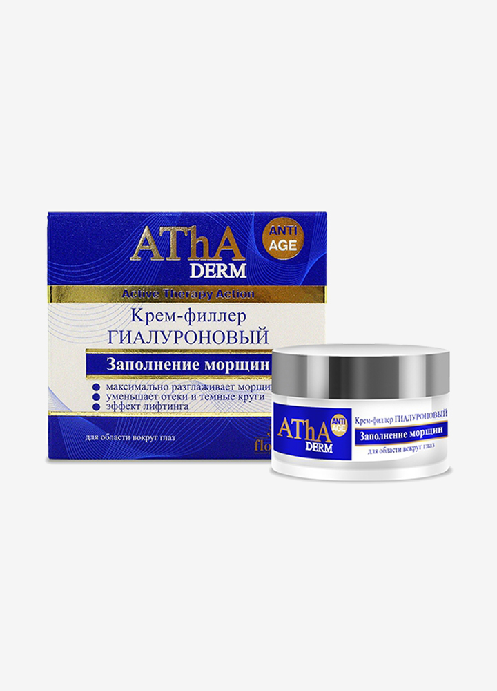 AThA Eye Cream-Filler with Hyaluronic Acid