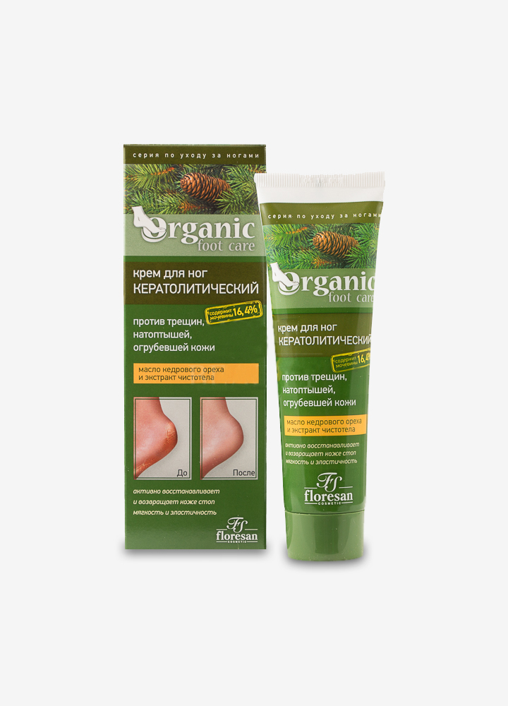 Organic Care Anti-Cracks and Calluses Keratolytic Foot Cream