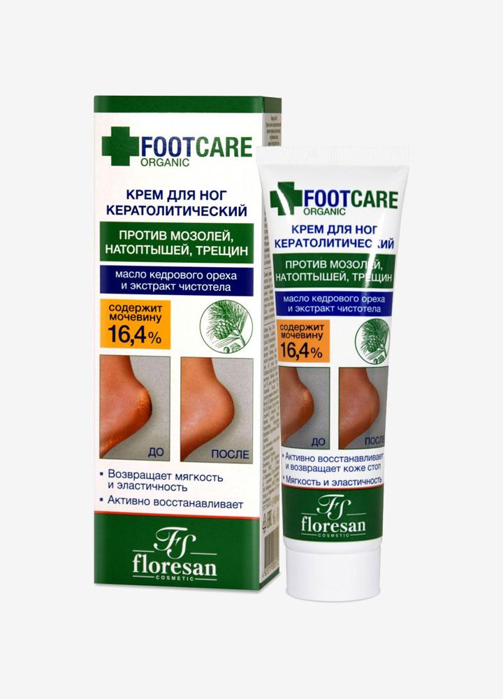 Organic Care Anti-Cracks and Calluses Keratolytic Foot Cream