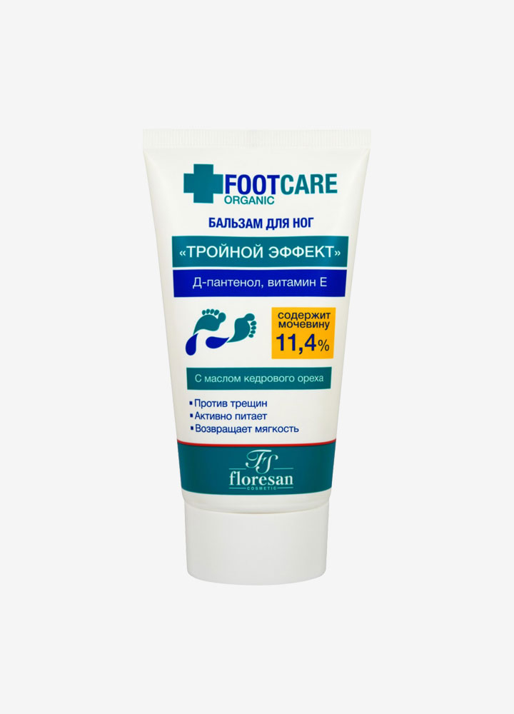 Organic Care Triple Effect Foot Balm