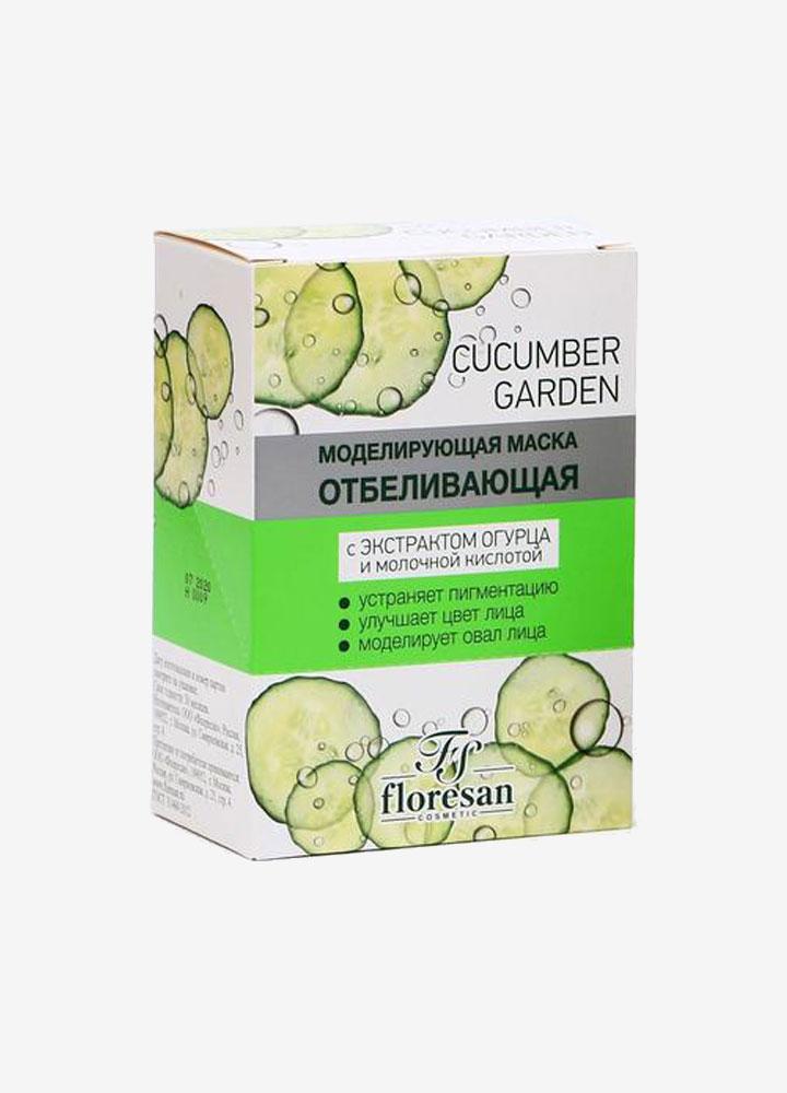 Cucumber Garden Modeling Whitening Face Mask