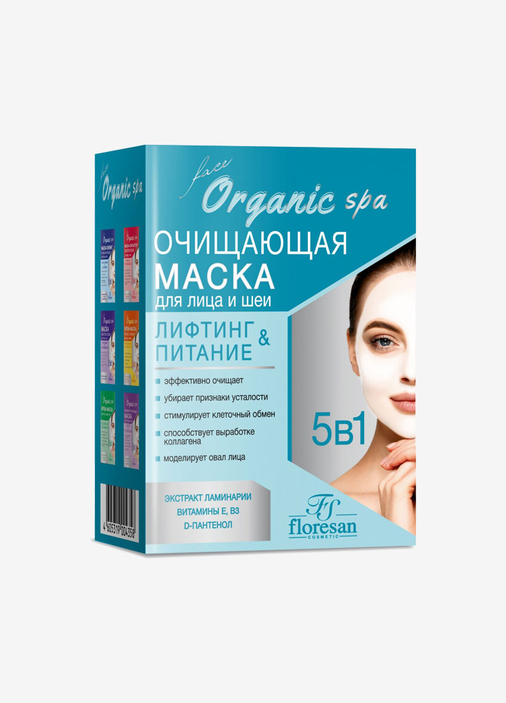 Organic SPA Deep Cleansing Face Mask with Volcanic Blue Clay