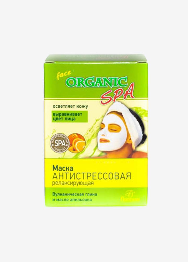 Organic SPA Anti-Stress Lightening Face Mask