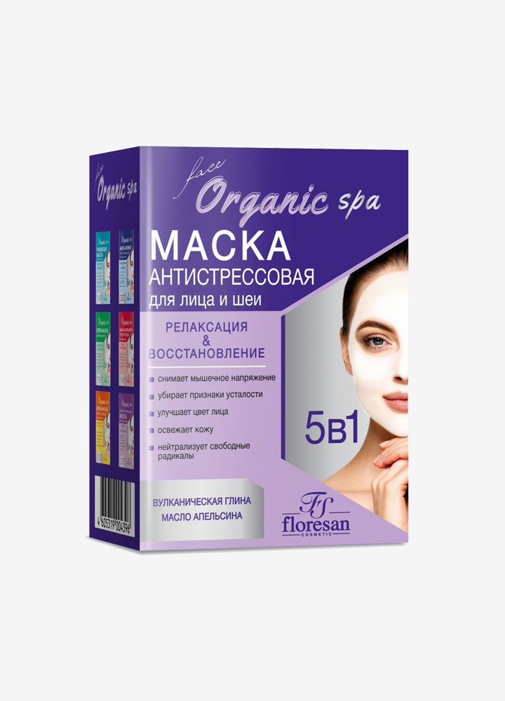 Organic SPA Anti-Stress Lightening Face Mask