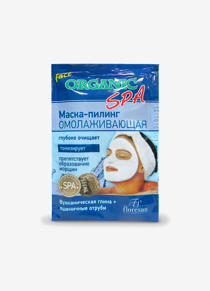 Organic SPA Rejuvenating Peeling Face Mask with Volcanic Blue Clay