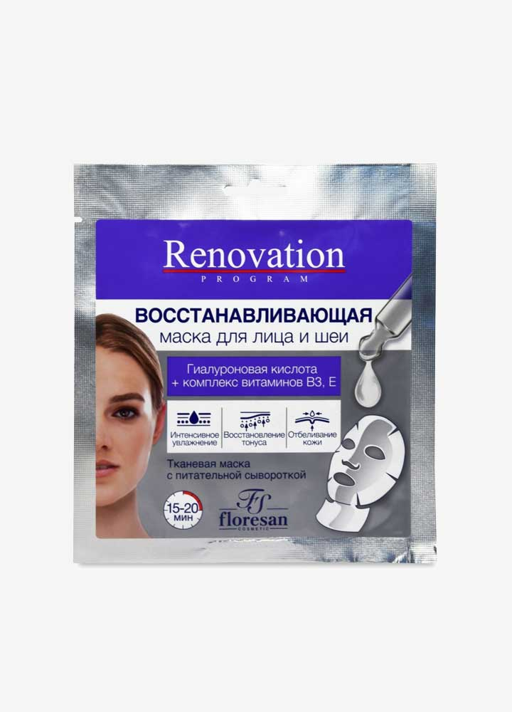 Renovation Program Restoring Face Mask with Hyaluronic Acid & Vitamins B3, E
