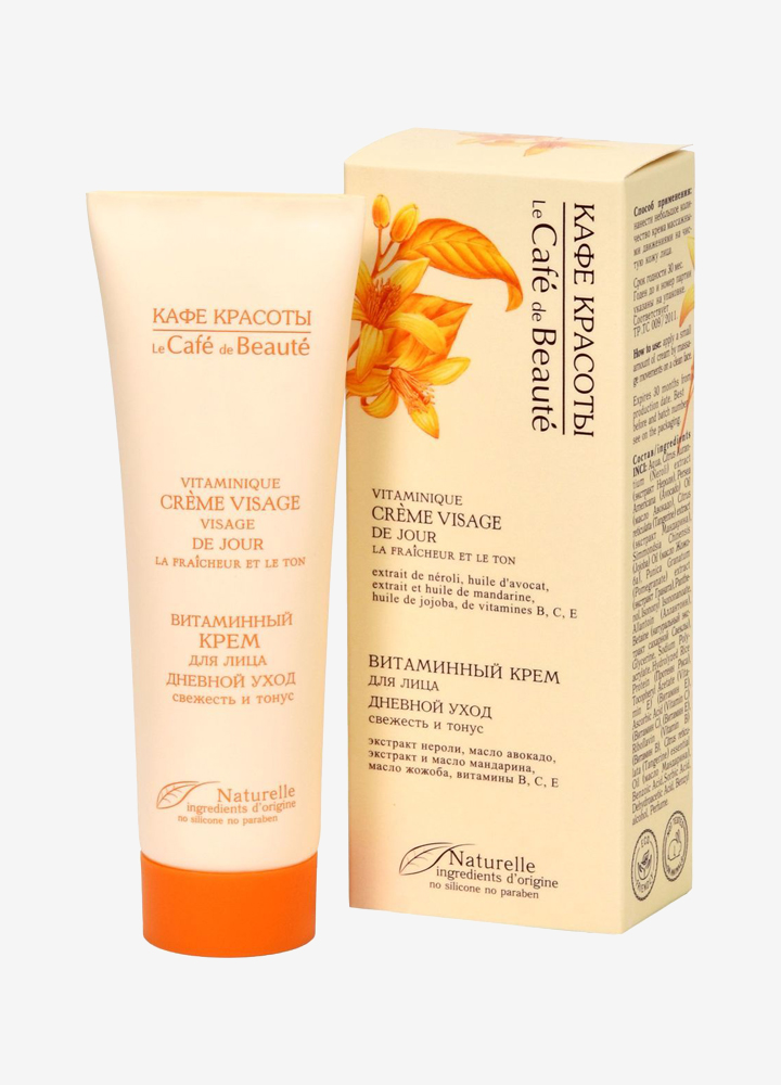 Vitamin-Rich Day Face Cream