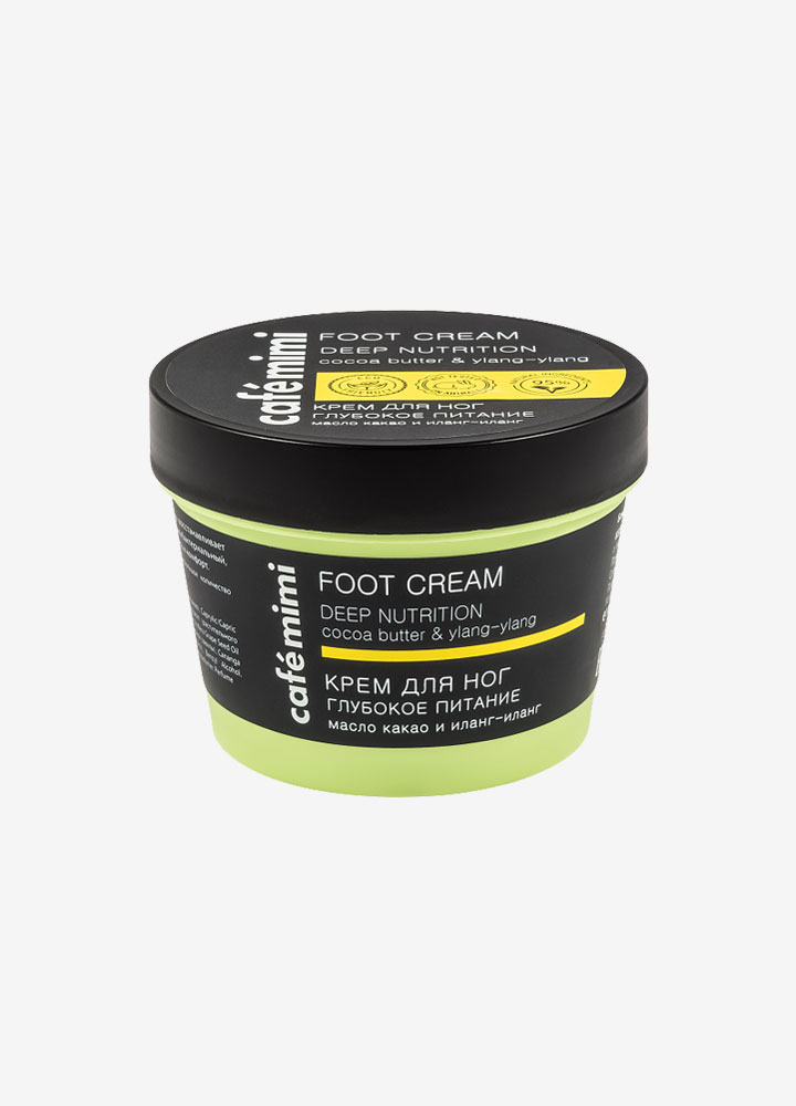 Nutritious Foot Cream with Cocoa Butter and Ylang-Ylang
