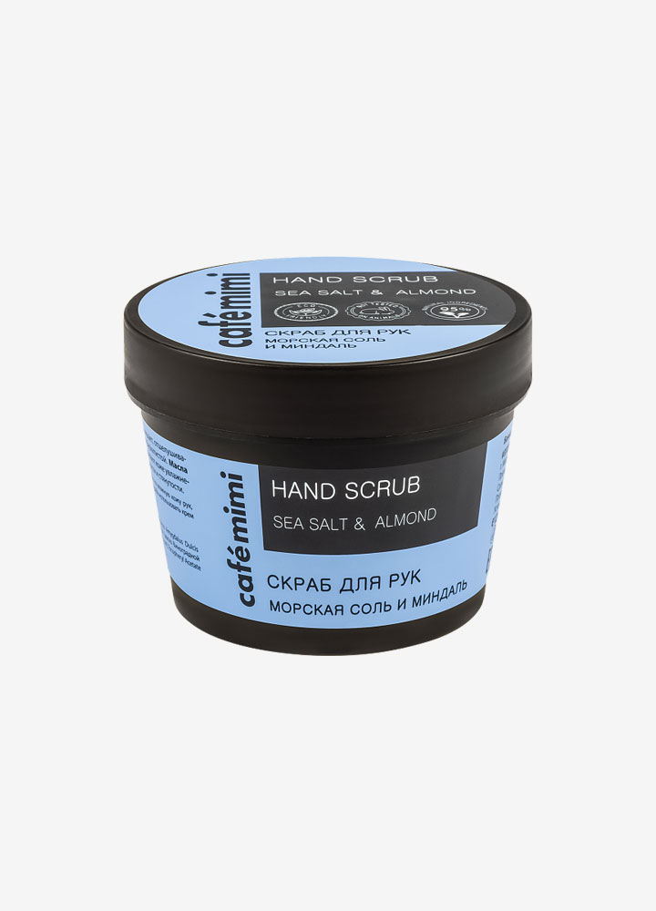 Hand Scrub with Sea Salt and Almond Oil