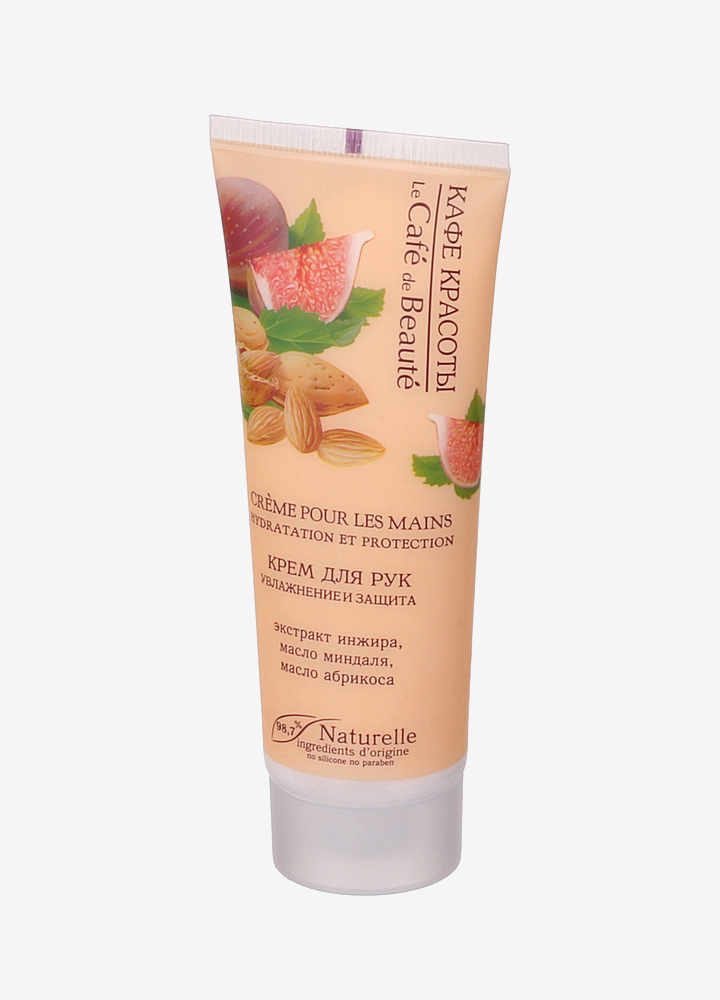 Moisturizing and Protective Hand Cream