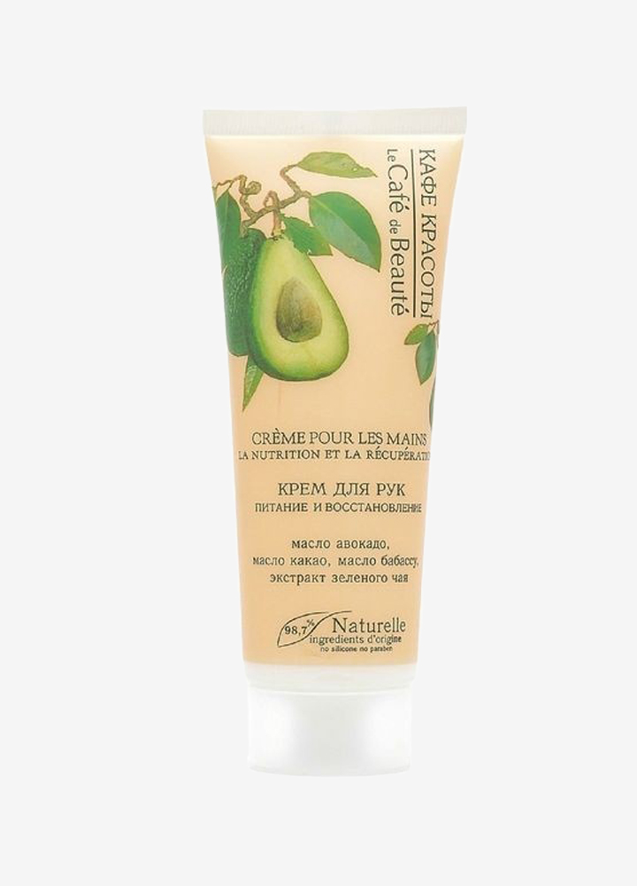 Nourishing and Regenerating Hand Cream