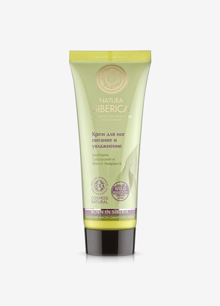 Daily Care Nourishing and Moisturizing Foot Cream