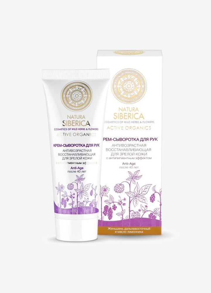 Anti-Age/Pigmentation Hand Cream-Serum 40+