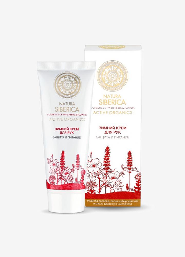 Winter Hand Care Cream