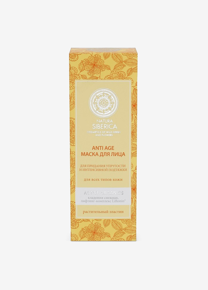 Anti-Age Lifting-Effect Face Mask