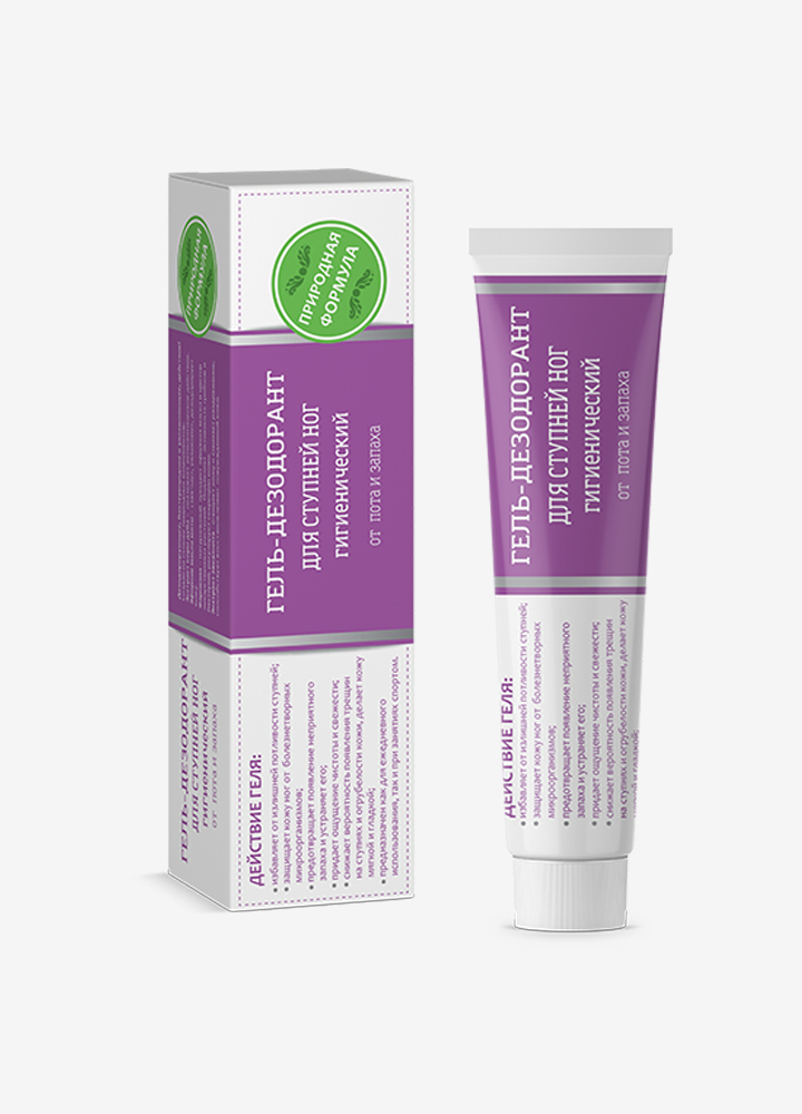 Foot Odor and Sweat Control Hygienic Gel-Deodorant