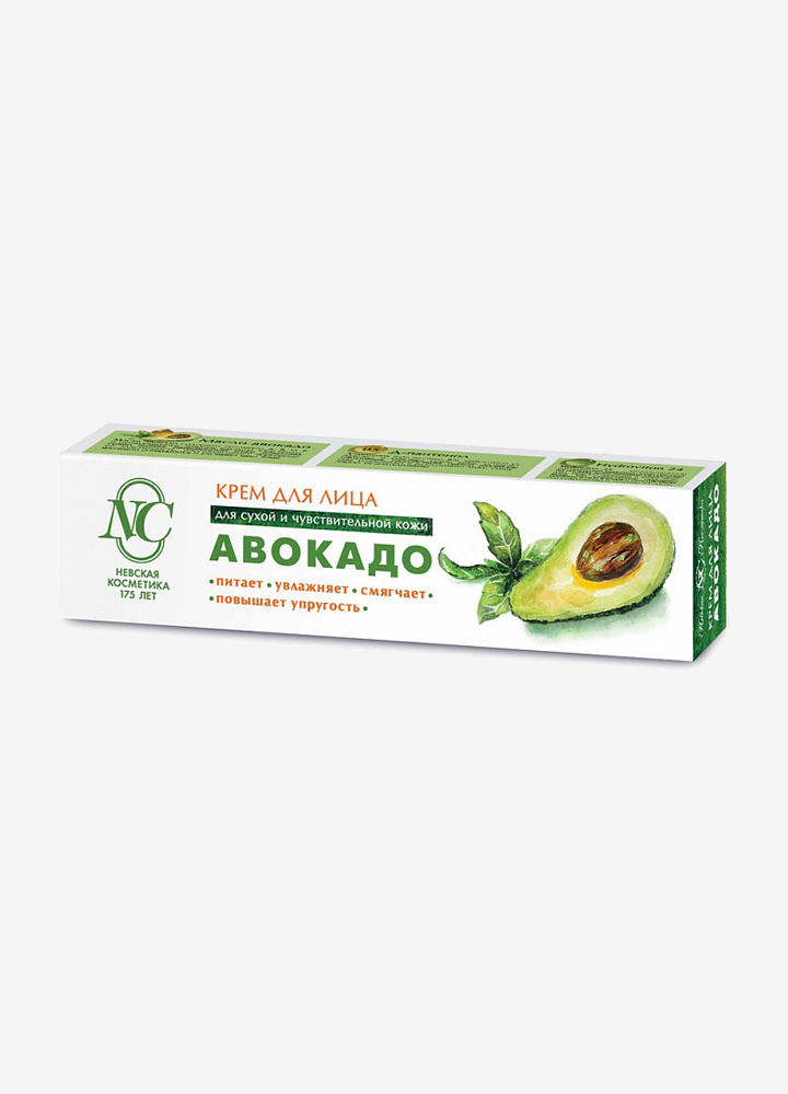 Avocado Nourishing Face Cream