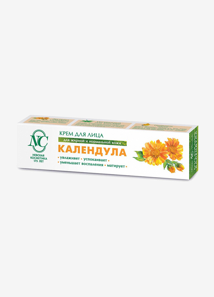 Calendula Moisturizing Face Cream