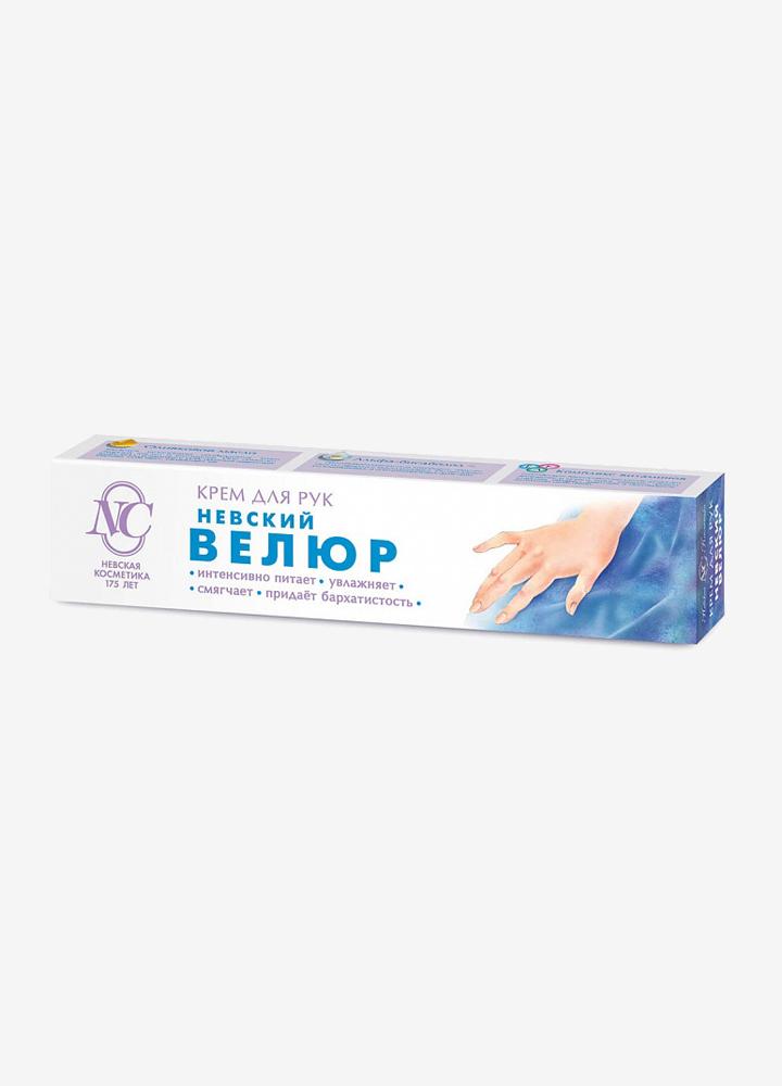 Velour Hand Cream