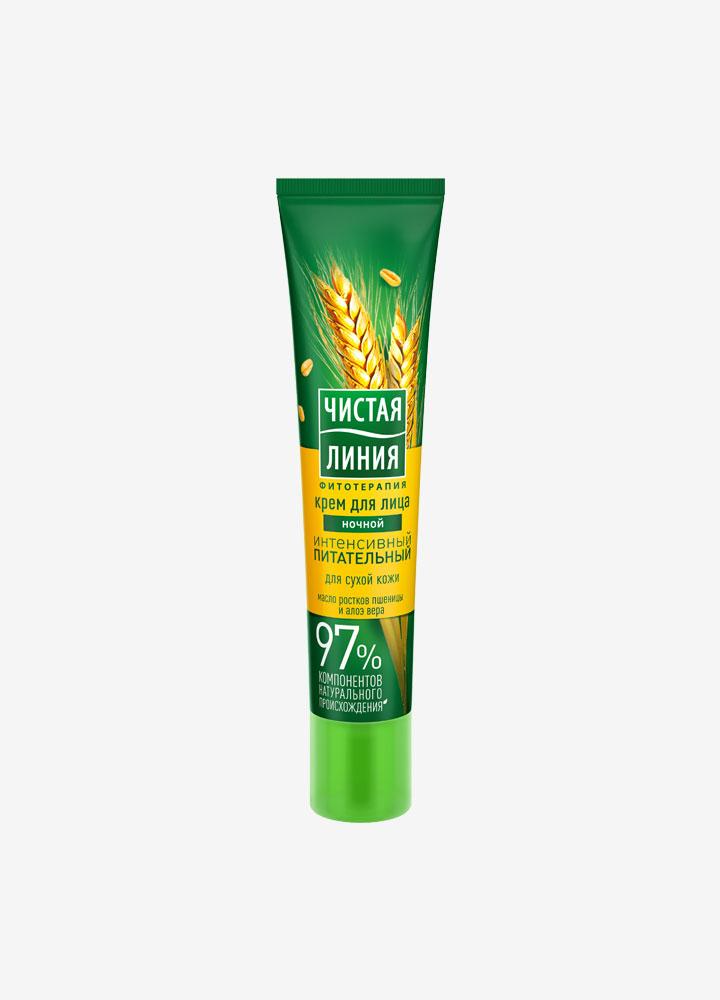High Nourishing Night Face Cream