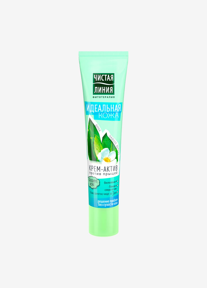 Perfect Skin Anti-Acne Cream