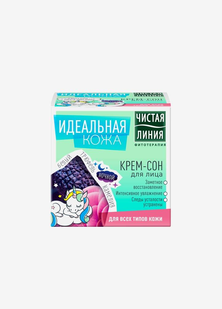 Perfect Skin Restoring Night Face Cream-Sleep