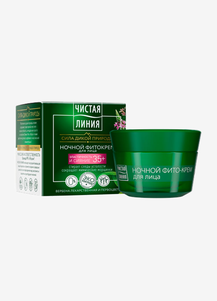 Phyto-Collagen Night Face Cream 35+