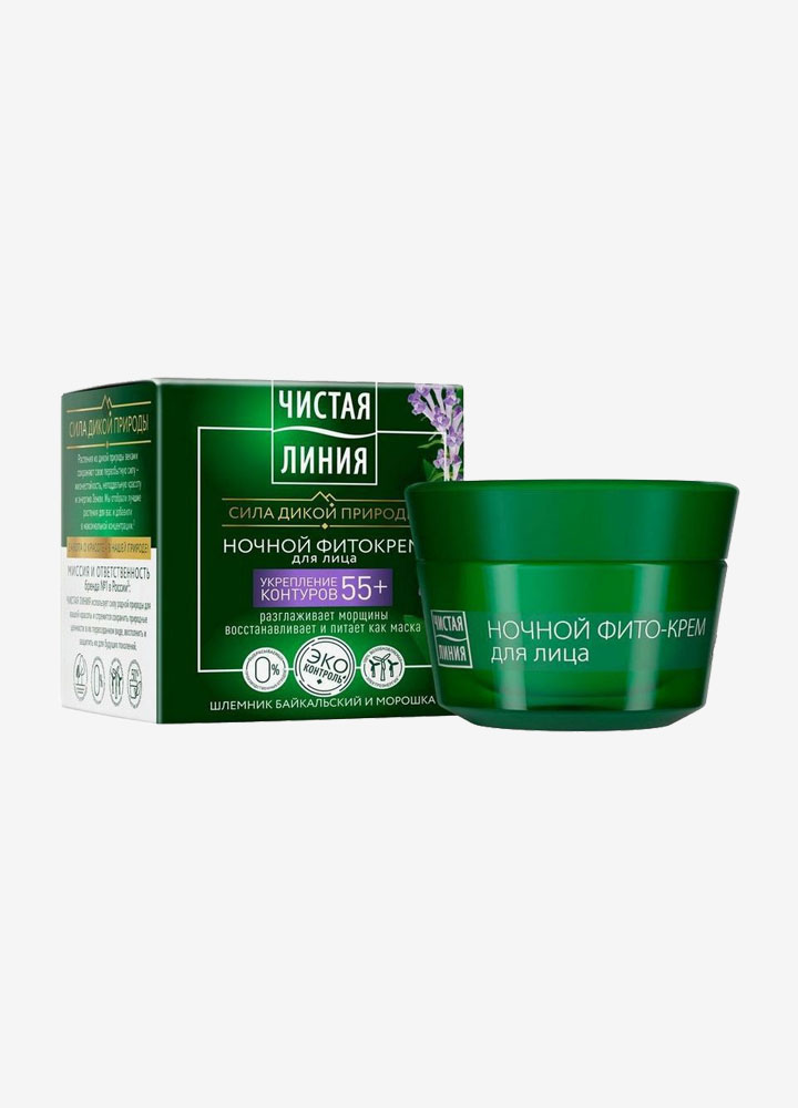 Phyto-Collagen Night Face Cream 55+
